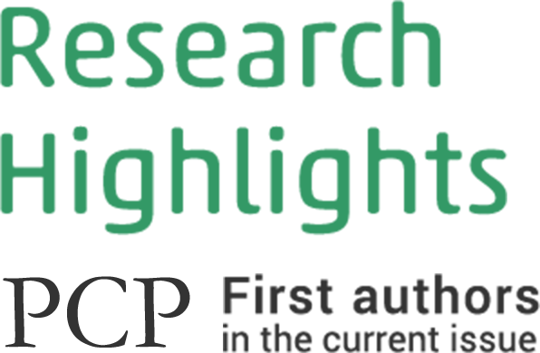 Research Highlights PCP First authors in the current issue